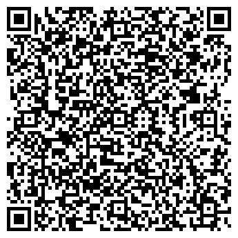 QR-код с контактной информацией организации ArtHome (АртХоум), ИП