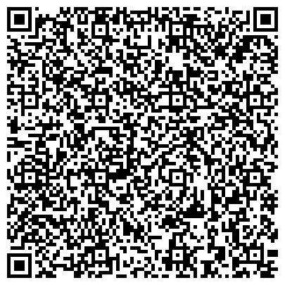 QR-код с контактной информацией организации Trade Invest Company (Трейд Инвест Компани), ТОО