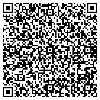 QR-код с контактной информацией организации Кровля НС, ТОО