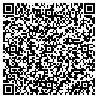 QR-код с контактной информацией организации ТимКар, ТОО