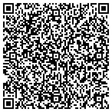 QR-код с контактной информацией организации Алаужайык, ТОО