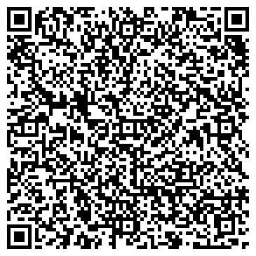 QR-код с контактной информацией организации KMK Trade Company, ТОО