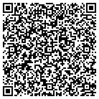 QR-код с контактной информацией организации ТОО «SERALEX ALMATY»
