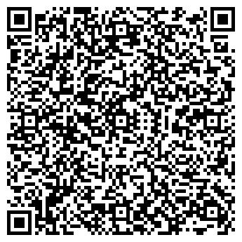 QR-код с контактной информацией организации Субъект предпринимательской деятельности ИП Тумащик