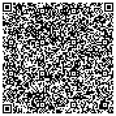 QR-код с контактной информацией организации Субъект предпринимательской деятельности ЧП Мудрак — оптово-розничная продажа спортивных товаров для танцев, велоспорта, разных видов борьбы