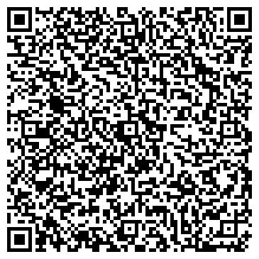 """QR-код с контактной информацией организации ТОО """"STARKOM ACCESSORIES"""""""