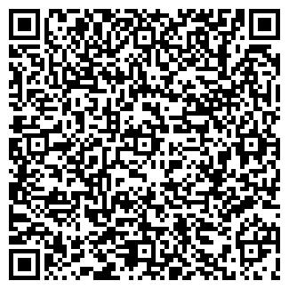 QR-код с контактной информацией организации ТОО «Аика-7»