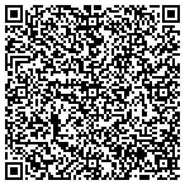 QR-код с контактной информацией организации Общество с ограниченной ответственностью ООО «Белинка-БелСтрой»