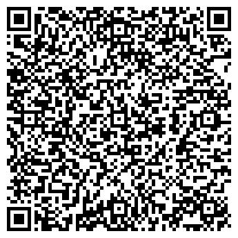 """QR-код с контактной информацией организации ИП """"КРАВЦОВА"""""""