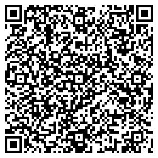 QR-код с контактной информацией организации САЭС-А