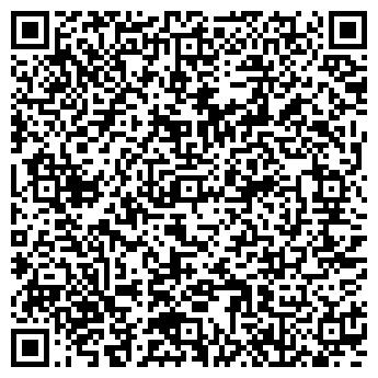 """QR-код с контактной информацией организации TOO """"Fiammata KZ"""""""