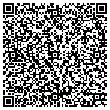 QR-код с контактной информацией организации ТОО Бизнес-Сервис-Технология