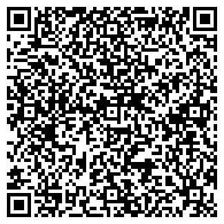 """QR-код с контактной информацией организации ТОО """"ДБ СЕРВИС"""""""