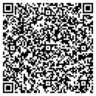 """QR-код с контактной информацией организации """"Verona cucine"""""""