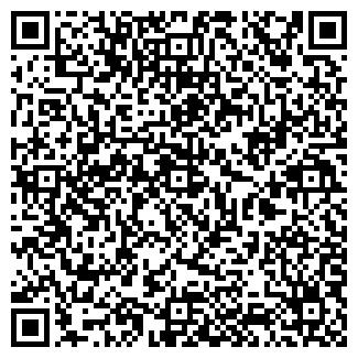 QR-код с контактной информацией организации TOO NS_Group