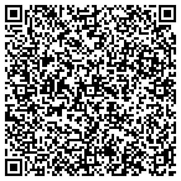 """QR-код с контактной информацией организации Частное предприятие Интернет магазин """"OTTOMAN"""""""