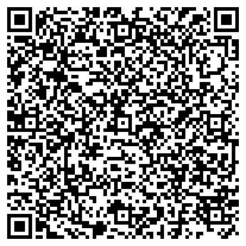 QR-код с контактной информацией организации TOO AstanaVillStroi