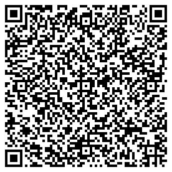 """QR-код с контактной информацией организации Другая ТОО """"R.A.M"""""""