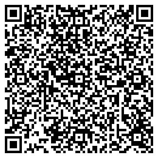 QR-код с контактной информацией организации G 5 pro