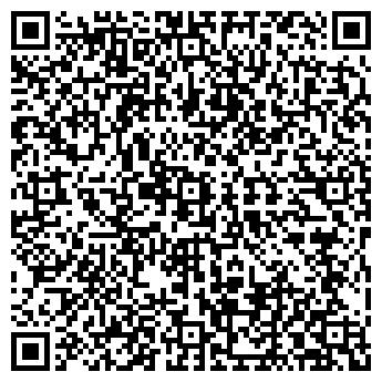 QR-код с контактной информацией организации ТОО «LA ESPERANZA»