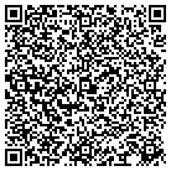 """QR-код с контактной информацией организации ООО """"Савтрей"""""""