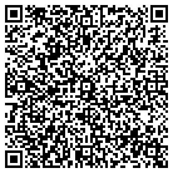 QR-код с контактной информацией организации НОРД-ПРЕСС ТОО