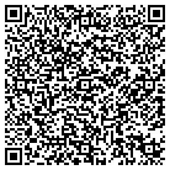 QR-код с контактной информацией организации ВИЛМА СТРОЙПРИБОР
