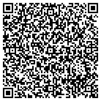 """QR-код с контактной информацией организации ЧТПУП """"СанДаш"""""""