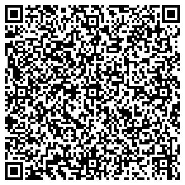 QR-код с контактной информацией организации Дженерал Провижн, ТОО
