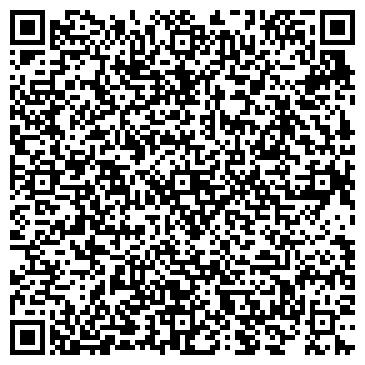 QR-код с контактной информацией организации Йылдыз с торговой маркой Рамазан, ТОО