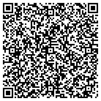 QR-код с контактной информацией организации ООО НурДаулет Компани