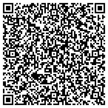 QR-код с контактной информацией организации ТОМАШПОЛЬСКИЙ ЗАВОД ПРОДТОВАРОВ, ЧП