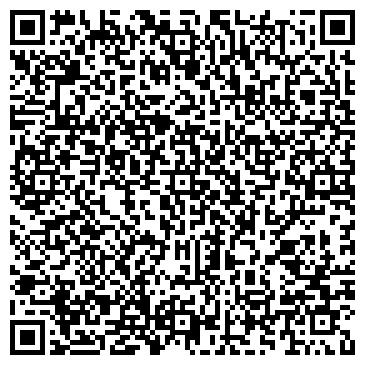 QR-код с контактной информацией организации ТОО Компания  РОСС XXI
