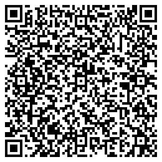 QR-код с контактной информацией организации ОДО Пиларм