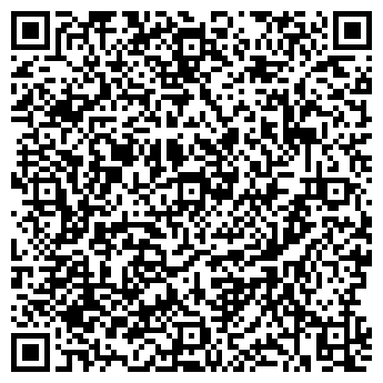 """QR-код с контактной информацией организации ООО """"ДекСтрой"""""""