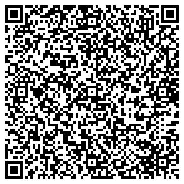QR-код с контактной информацией организации ТОО НТС-Азия