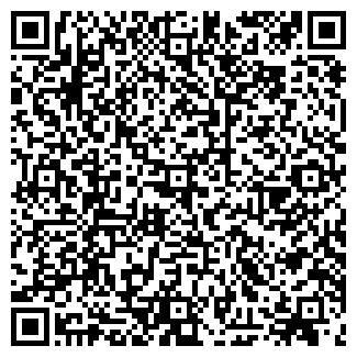 QR-код с контактной информацией организации ХИМОИНСА
