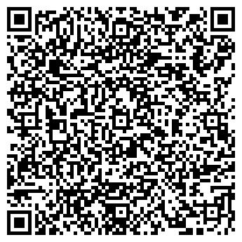 """QR-код с контактной информацией организации ООО """"Интерсервис"""""""