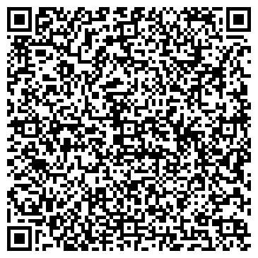 """QR-код с контактной информацией организации ООО """"Дефайн Групп"""""""