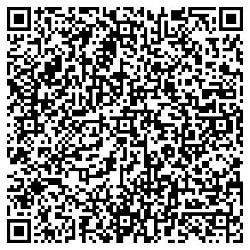 QR-код с контактной информацией организации ЧПТУП «Леонидстрой»