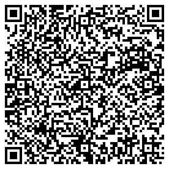 """QR-код с контактной информацией организации Общество с ограниченной ответственностью ООО """"Декам"""""""