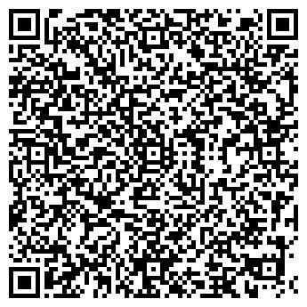 QR-код с контактной информацией организации ООО Белнерудторг