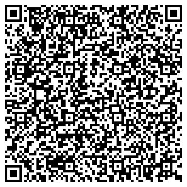 """QR-код с контактной информацией организации Субъект предпринимательской деятельности ТОО """"БК-СТРОЙ"""" (Завод СЖБИ)"""