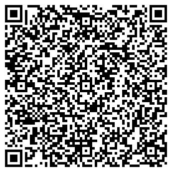 """QR-код с контактной информацией организации ТОО """"КК Строй Сервис"""""""