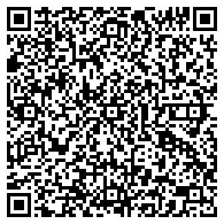 QR-код с контактной информацией организации Частное предприятие ТОО «Ремс»
