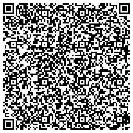 QR-код с контактной информацией организации Общество с ограниченной ответственностью ТОО Алматинская пластмассовая компания «ТУНХЭ»