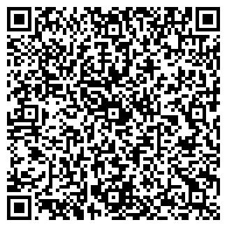 QR-код с контактной информацией организации ТОО Сафа