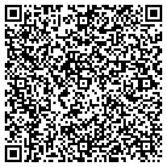 """QR-код с контактной информацией организации ТОО ПКФ """"КАЗПАК"""""""