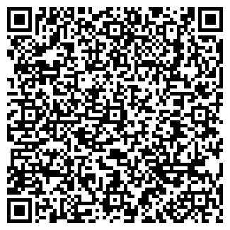 QR-код с контактной информацией организации ДЕКОРКамень