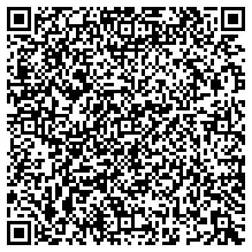 """QR-код с контактной информацией организации Общество с ограниченной ответственностью ТОО """"АВАНГАРД plus"""""""